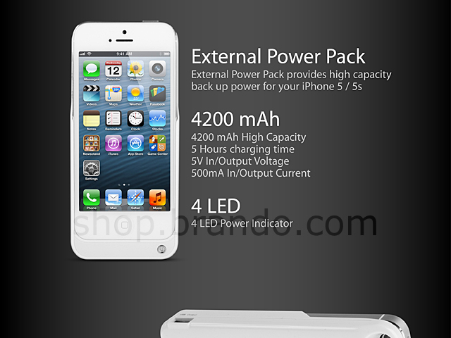iPhone 5 External Power Pack with Stand (4200mAh)