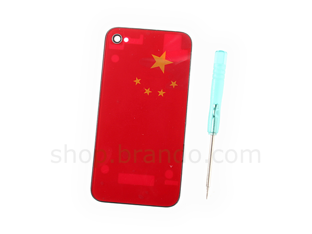 iPhone 4S National Flag Rear Panel I