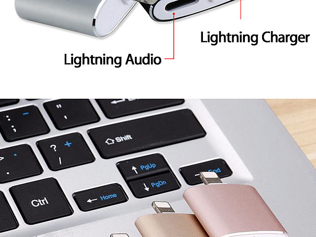 Lightning to Lightning Audio + Charger Adapter