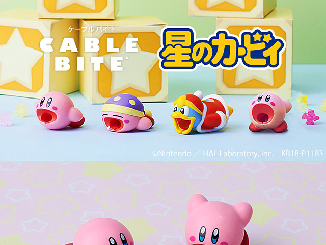 Cable Bite Kirby of the Stars for Lightning Cable