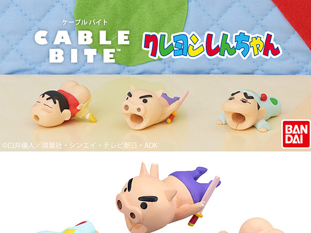 Cable Bite II Crayon Shin-Chan for Lightning Cable