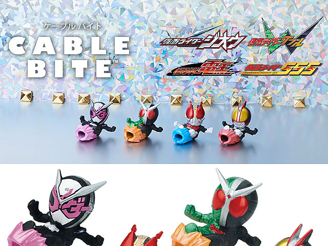 Cable Bite Kamen Rider for Lightning Cable