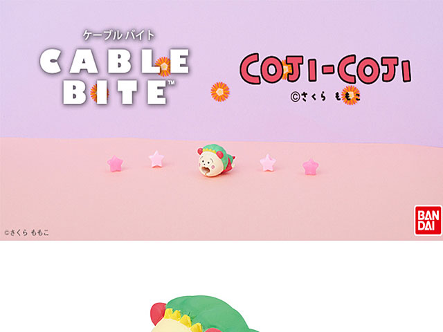 Cable Bite Coji-Cojo for Lightning Cable
