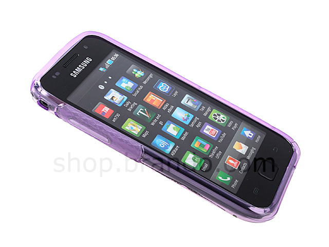 Samsung Galaxy S i9003 Wave Plastic Back Case