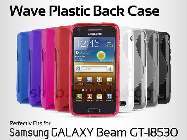 Samsung galaxy beam gt i8530