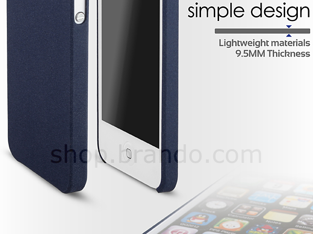iPhone 5 Plain Sandblasting Case