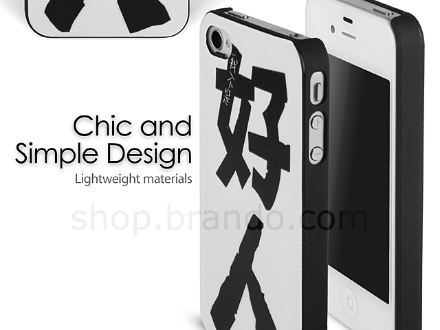 iPhone 4S Hard Case - I