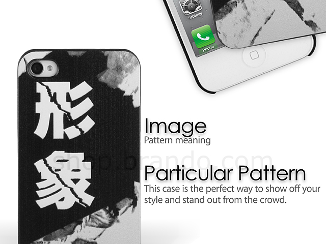 iPhone 4S Hard Case - Image