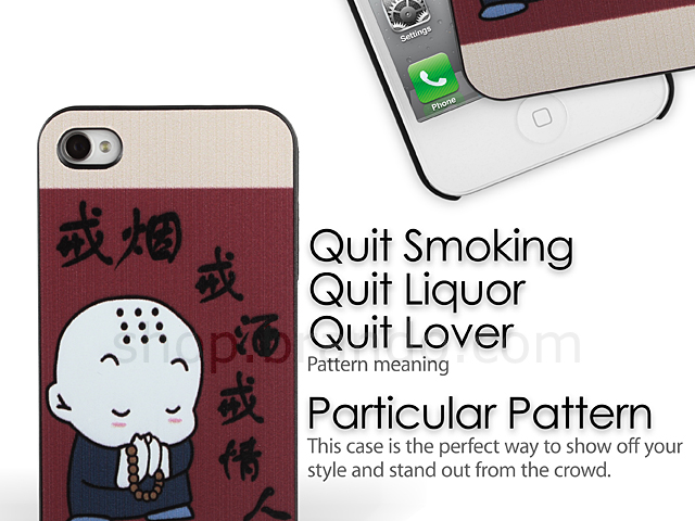 iPhone 4S Hard Case - Quit Smoking Quit Liquor Quit Lover