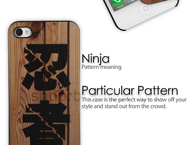 iPhone 4S Hard Case - Ninja