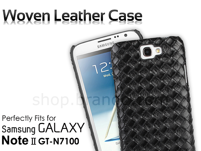 Samsung Galaxy Note II GT-N7100 Woven Leather Case