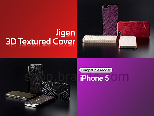 Simplism Jigen 3D Textured Cover for iPhone 5 / 5S