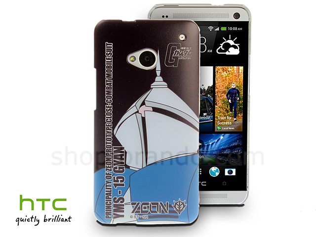 HTC One YMS-15 GYAN Back Case (Limited Edition)