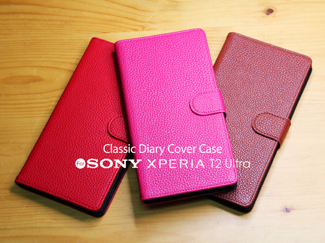 Sony Xperia T2 Ultra Classic Diary Cover Case