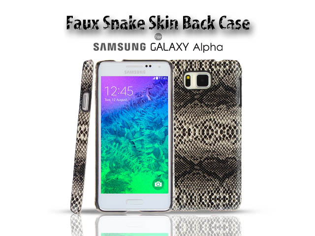 Samsung Galaxy Alpha Faux Snake Skin Back Case