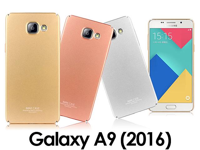Imak Jazz Color Case for Samsung Galaxy A9 (2016) A9000