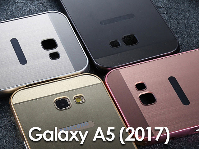 Samsung Galaxy A5 (2017) A5200 Metallic Bumper Back Case
