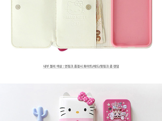 iPhone X Hello Kitty Wallet Flip Case