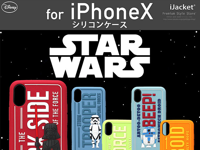 iPhone X Star Wars Silicone Case