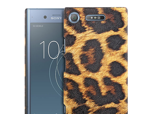 Sony Xperia XZ1 Embossed Leopard Stripe Back Case
