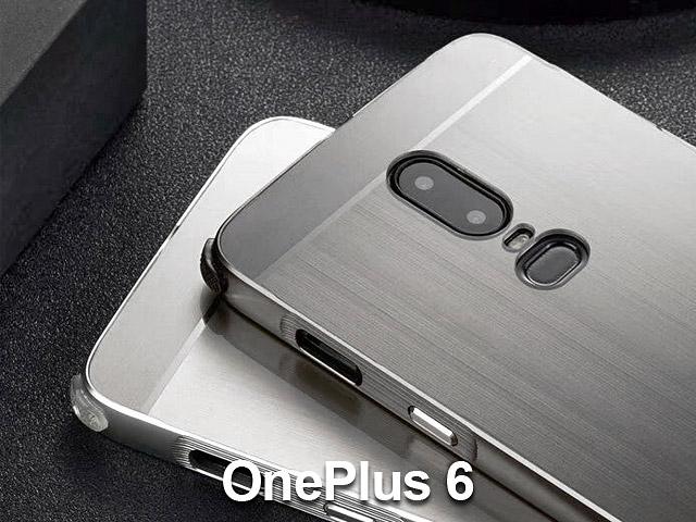 outlet store c07e1 f2750 OnePlus 6 Metallic Bumper Back Case