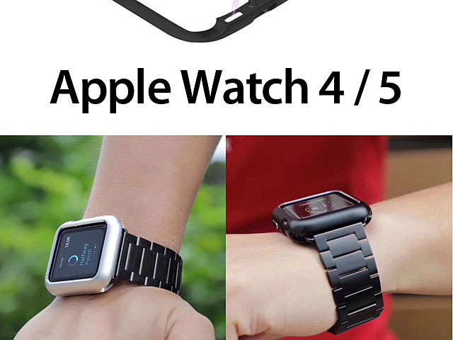 Apple Watch 4 / 5 Magnetic Aluminum Frame Case