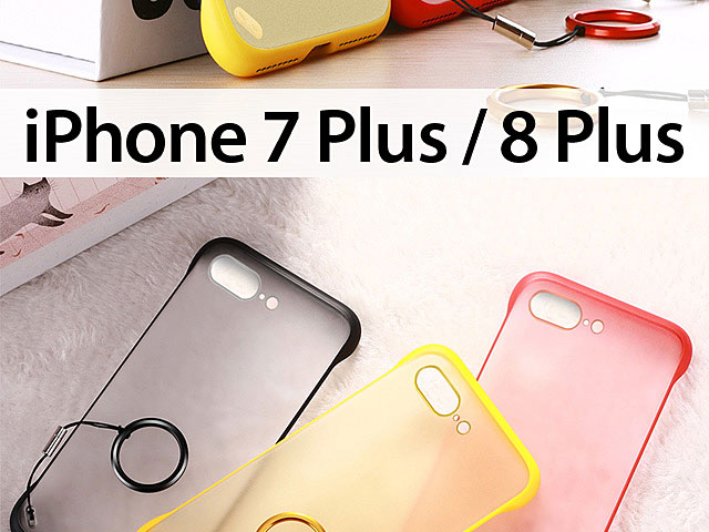 iPhone 7 Plus / 8 Plus Ultra-Thin Borderless Case