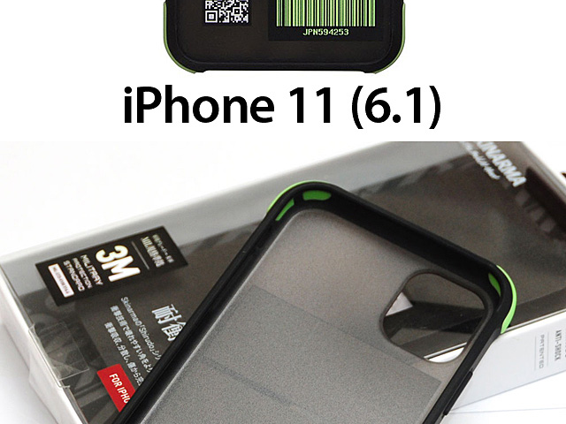 Skinarma Matte Airport Boarding Pass Ticket Case (Shanghai) for iPhone 11 (6.1)