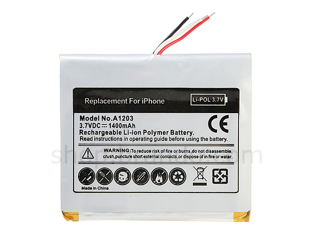 PDA Battery (iPhone)