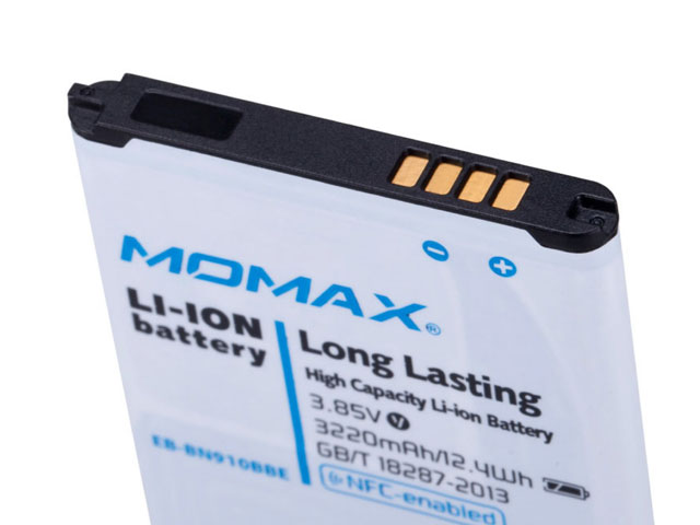 Momax coupons