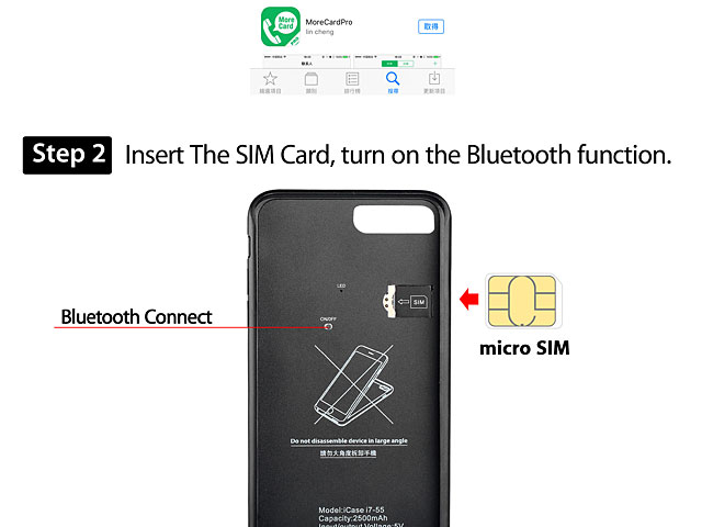 3 In 1 Dual Sim Card Power Jacket For Iphone 7 Plus