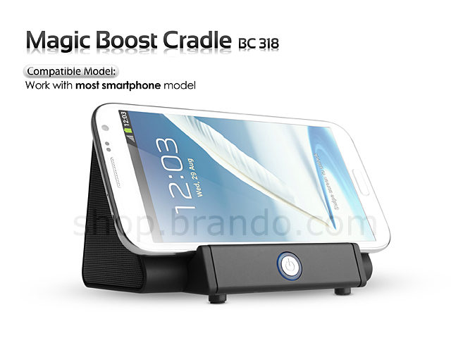 Magic Boost Cradle (BC-318)