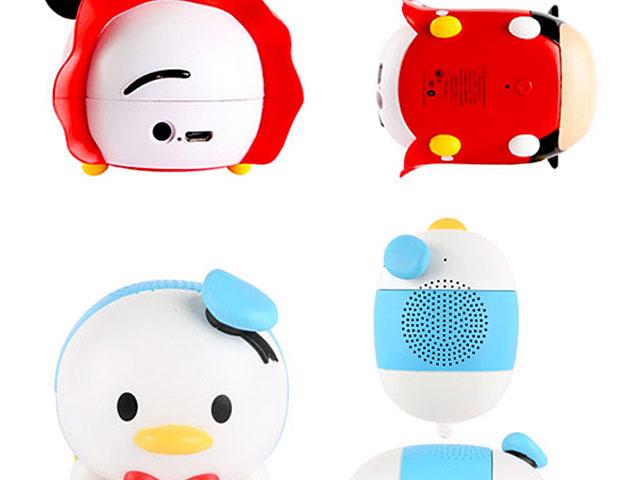 Disney Tsum Tsum Series Bluetooth Speaker