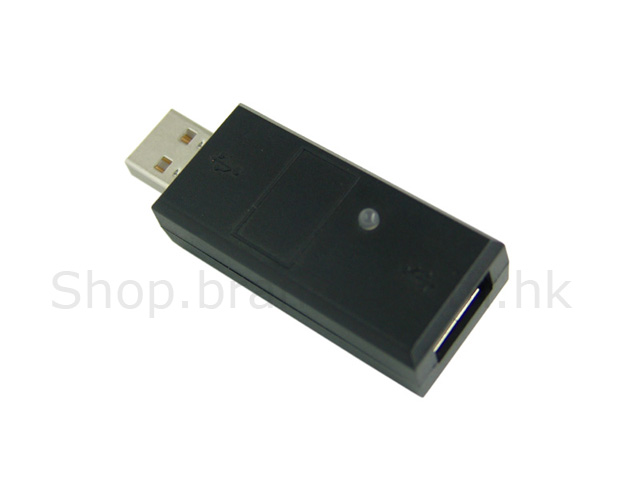 USB Voltage booster