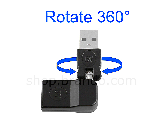 Brando Workshop 360° x 360° USB A Male to USB B Female Adapter