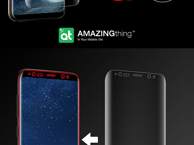 AMAZINGthing Curved Ultra-Clear Screen Protector (Samsung Galaxy S8)