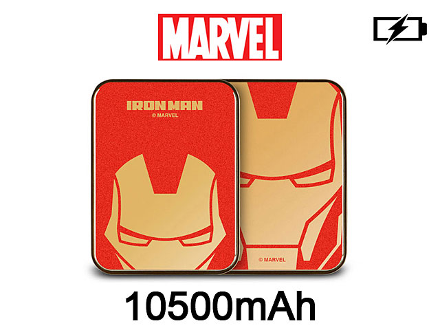 MARVEL Iron Man 10500mAh Power Bank