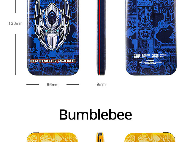 Transformers Ultra-Thin Power Bank 7000mAh
