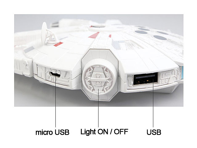 Star Wars Millennium Falcon Power Bank - 10000mAh