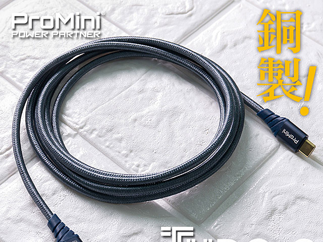Magic-Pro ProMini Type-C PD Charge & Sync Cable
