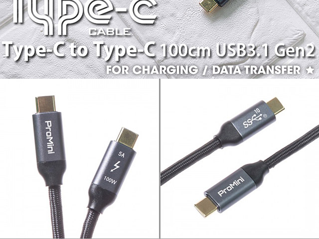 Magic-Pro ProMini Type-C USB 3.1 Gen2 PD Charge & Sync Cable