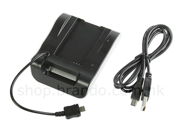 Nokia E66 2nd Battery Usb Cradle