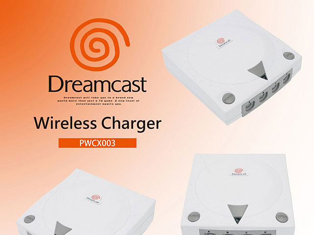 Dreamcast Wireless Charger
