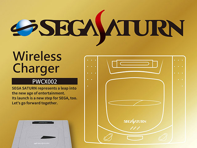 SEGA SATURN Wireless Charger